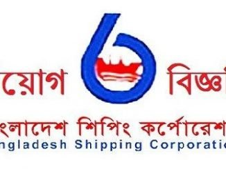 Bangladesh Shipping Corporation Job Circular Online