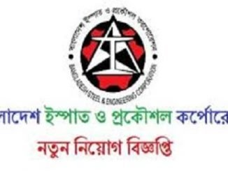Bangladesh Steel and Engineering Corporation BSEC Job Circular Online
