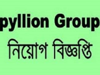 Epyllion Group Job Circular Online