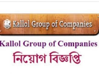 Kallol Group Job Circular Online