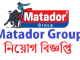 Matador Group Job Circular Online