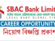 SBAC Bank Limited Job Circular Online