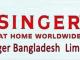 Singer Bangladesh Limited Job Circular Online
