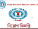 Village Education Resource Center VERC Job Circular Online