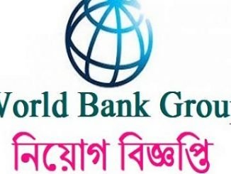 World Bank Group Job Circular Online
