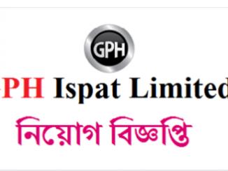 gph ispat job circular Online