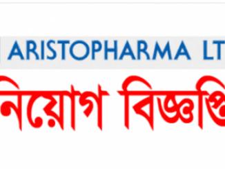 Aristopharma Ltd Jobs Circular Online