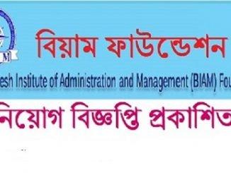 BIAM Foundation Job Circular Online