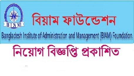 BIAM Foundation Job Circular 2019 - www biamfoundation org