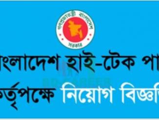 Bangladesh Hi-Tech Park Authority BHTPA Job Circular Online