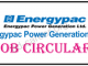 Energypac Power Generation Ltd Job Circular Online