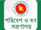 Environment and Forests Ministry Job Circular Online