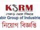 Kabir Group of Industries Job Circular Online