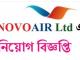 NOVOAIR Ltd Job Circular Online