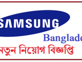 Samsung Job Circular Online
