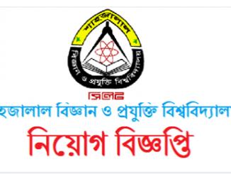 Shahjalal University SUST Job Circular Online