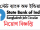 State Bank India Job Circular Online