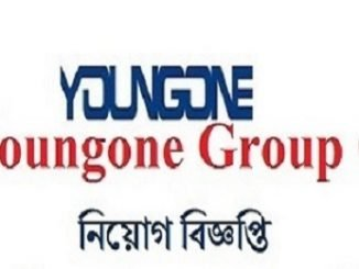 Youngone Group Job Circular Online