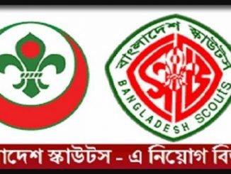 Bangladesh Scouts Job Circular Online