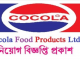 Cocola Food Products Ltd Job Circular Online