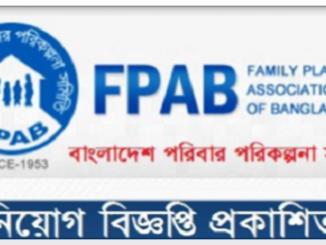 Family Planning association of Bangladesh FPAB Job Circular Online