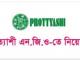 PROTTYASHI NGO Job Circular Online