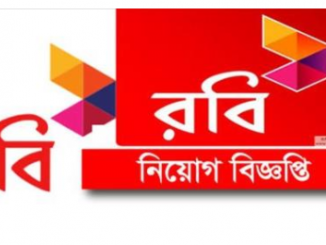 Robi Axiata Limited Job Circular Online