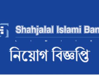 Shahjalal Islami Bank Limited Job Circular Online