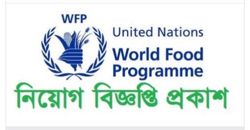 United Nations World Food Programme Job Circular 2020 Www1 Wfp Org