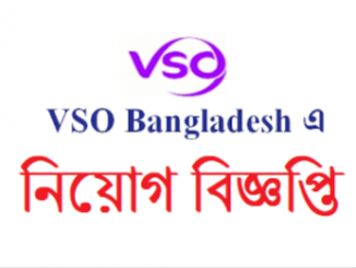 VSO Bangladesh Job Circular Online