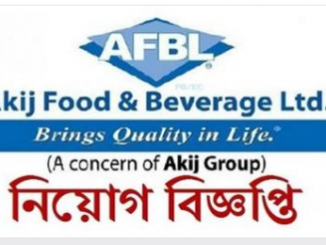 Akij Food and Beverage Ltd Job Circular Online