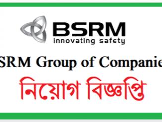 BSRM Group of Companies Job Circular Online
