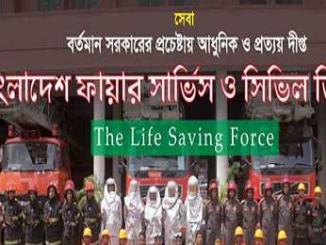 Bangladesh Fire Service & Civil Defense Job Circular Online