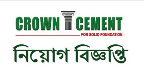 Crown Cement Job Circular 2019 - www crowncement com