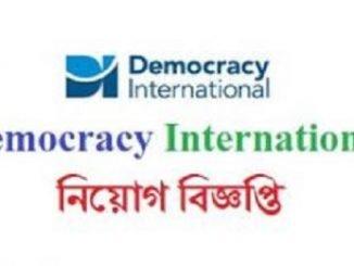 Democracy International Job Circular Online