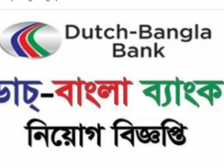 Dutch-Bangla Bank Ltd DBBL Job Circular Online
