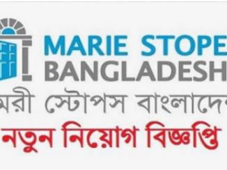 Marie Stopes Job Circular Online