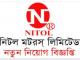 Nitol Motors Limited Job Circular Online