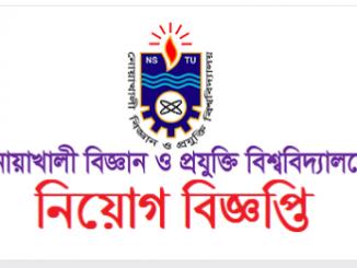 Noakhali Science and Technology University NSTU Job Circular Online