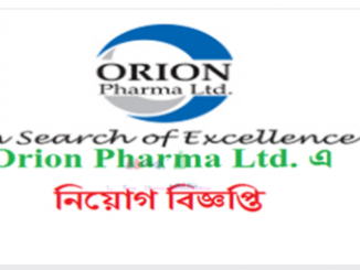 Orion Pharmaceuticals Limited Job Circular Online