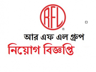 RFL Group Job Circular Online