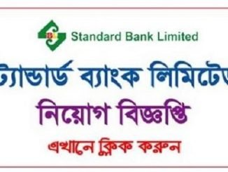 Standard Bank Job Circular Online