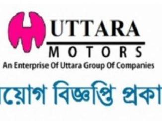 Uttara Motors Ltd Job Circular Online