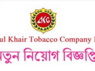 Abul Khair Tobacco Company Job Circular Online