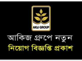 Akij Group Job Circular Online