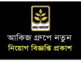 Akij Group Job Circular Online
