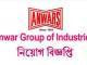 Anwar Group of Industries Job Circular Online