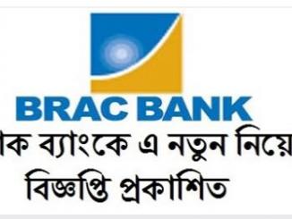 BRAC Bank Limited Job Circular Online
