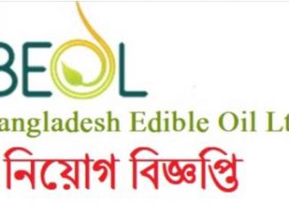 Bangladesh Edible Oil Ltd Job Circular Online