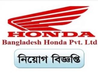 Bangladesh Honda Pvt. Ltd Job Circular Online